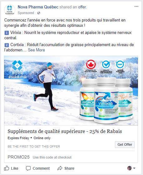 ads sponsored